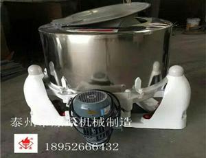 订制非标衬塑脱水机