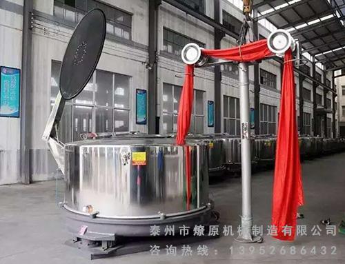 大型变频工业脱水机